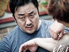 Cha của nam diễn viên 'Train To Busan' bị tố lừa tiền khiến nạn nhân đột quỵ