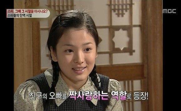 Song Hye Kyo: Mỹ nhân có nhiều thuốc bảo quản nhan sắc nhất màn ảnh Hàn-1