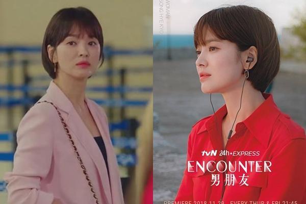 Song Hye Kyo: Mỹ nhân có nhiều thuốc bảo quản nhan sắc nhất màn ảnh Hàn-11