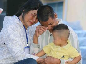 Đắk Nông: Nam phạm nhân bật khóc nức nở khi lần đầu nghe tiếng con trai