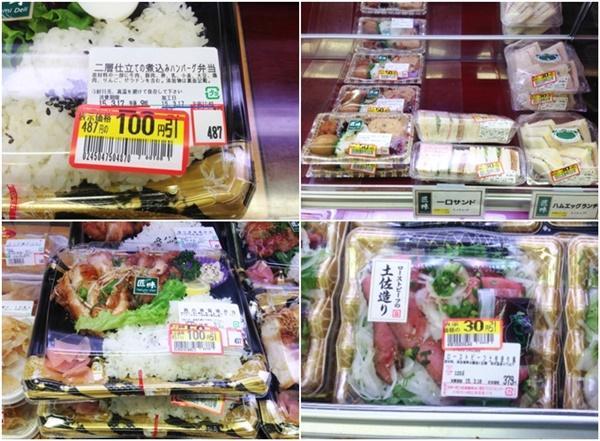 Những mẹo giúp bạn tiêu ít tiền nhất khi du lịch tự túc ở Nhật Bản-3