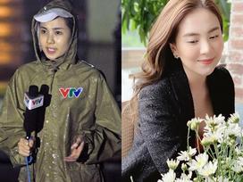 Từ bỏ 5 năm giữ vai trò MC dự báo thời tiết, sự nghiệp của hotgirl đình đám nhà đài Mai Ngọc gửi gắm về đâu?