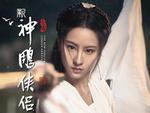 Bị chê thê thảm khi xuất hiện trên poster Thần điêu đại hiệp 2018, thực ra ngoài đời Tiểu Long Nữ rất xinh-12