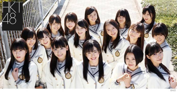 Fan yêu cầu rời khỏi IZ*ONE nếu hoạt động riêng, Sakura và Nako vẫn điềm nhiên tham gia concert HKT48-4