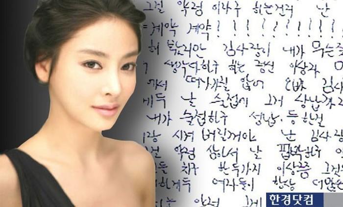 Cựu Bộ trưởng Hàn bị điều tra sau vụ sao nữ Vườn sao băng tự sát-1
