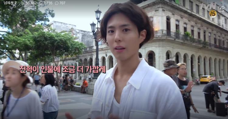 Encounter tung clip hậu trường ở Cuba: Park Bo Gum nghịch ngợm, Song Hye Kyo sang chảnh nhưng thân thiện-7