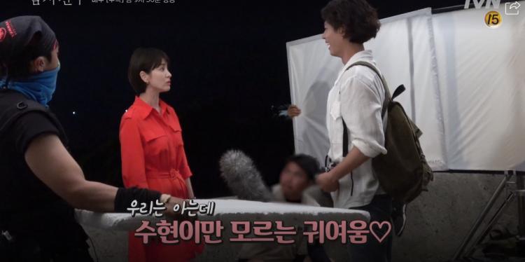 Encounter tung clip hậu trường ở Cuba: Park Bo Gum nghịch ngợm, Song Hye Kyo sang chảnh nhưng thân thiện-9