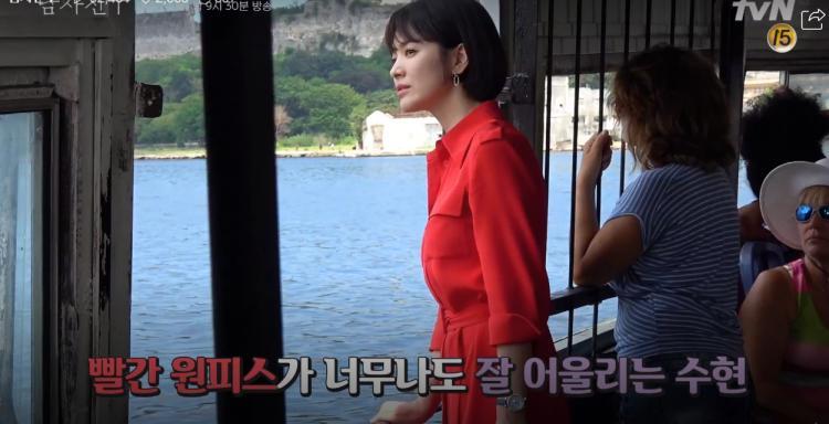 Encounter tung clip hậu trường ở Cuba: Park Bo Gum nghịch ngợm, Song Hye Kyo sang chảnh nhưng thân thiện-1