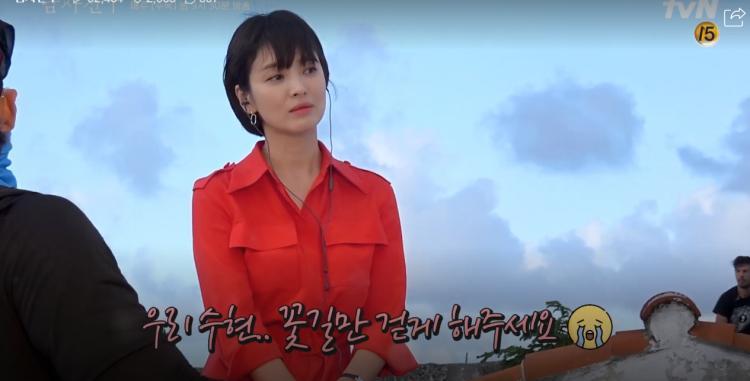 Encounter tung clip hậu trường ở Cuba: Park Bo Gum nghịch ngợm, Song Hye Kyo sang chảnh nhưng thân thiện-3
