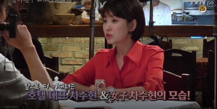 Encounter tung clip hậu trường ở Cuba: Park Bo Gum nghịch ngợm, Song Hye Kyo sang chảnh nhưng thân thiện-4