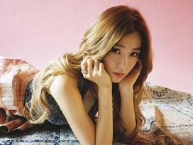 Tiffany (SNSD) tiết lộ tuổi thơ khó khăn, 7 năm không liên lạc với cha