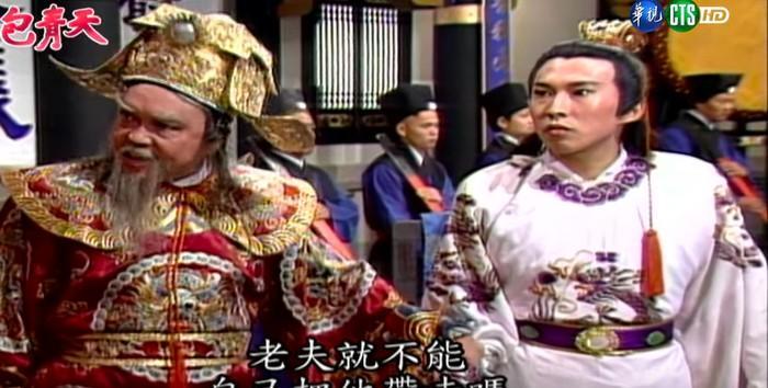 Tài tử Bao Thanh Thiên bị tố cưỡng hiếp: Yêu râu xanh từng phải cai nghiện sex - ép bạn diễn khỏa thân suốt 5 tiếng-2