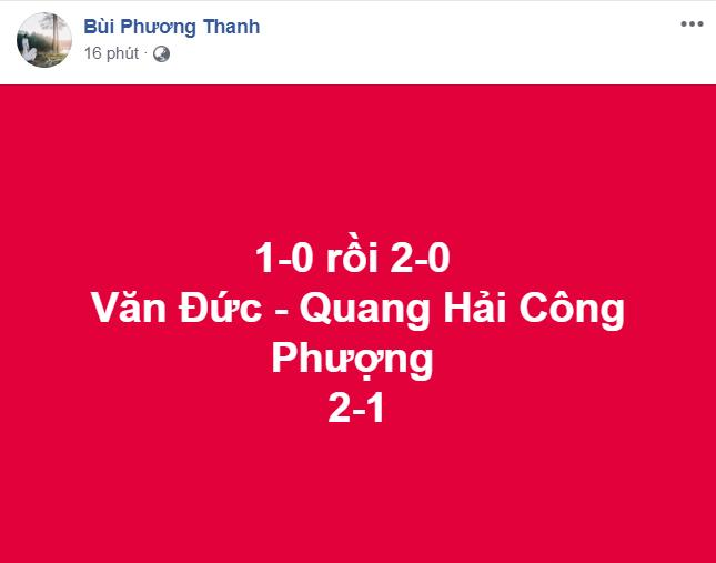 aff-cup-3.png