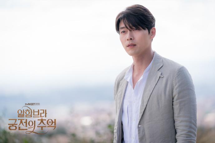 7 nam diễn viên có catse phim truyền hình cao nhất Hàn Quốc 2018: Song Joong Ki - Lee Jong Suk đứng đầu-11