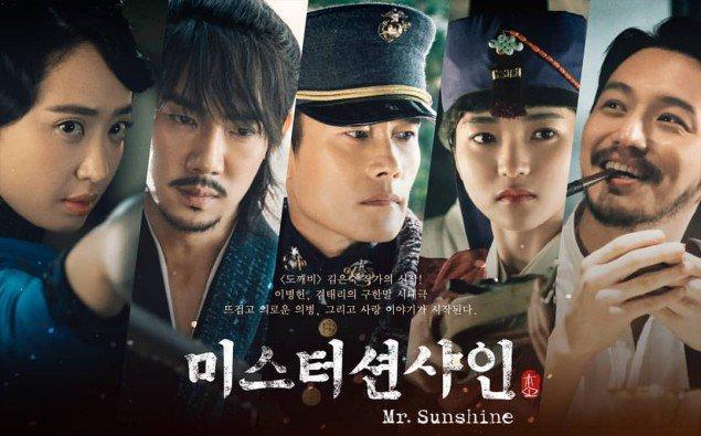 7 nam diễn viên có catse phim truyền hình cao nhất Hàn Quốc 2018: Song Joong Ki - Lee Jong Suk đứng đầu-13