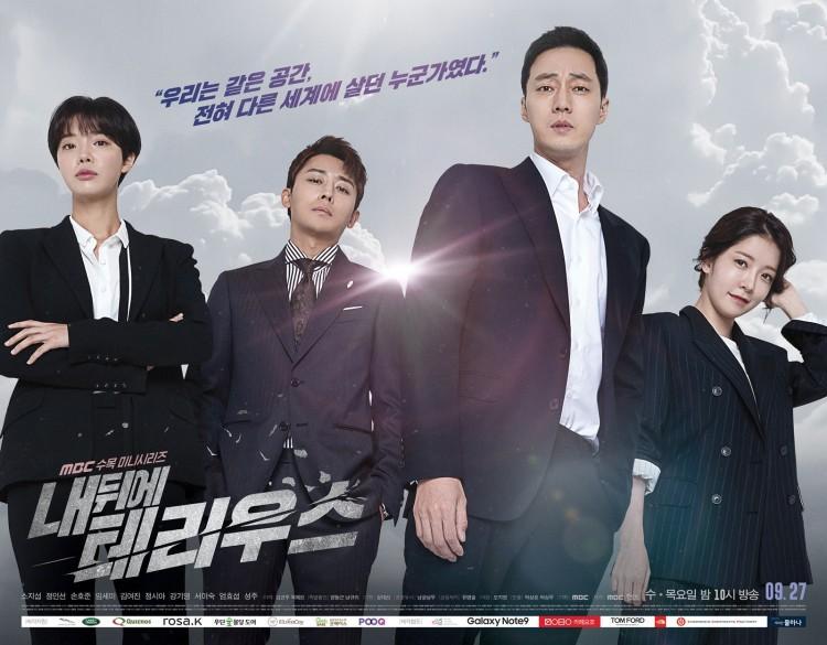 7 nam diễn viên có catse phim truyền hình cao nhất Hàn Quốc 2018: Song Joong Ki - Lee Jong Suk đứng đầu-14