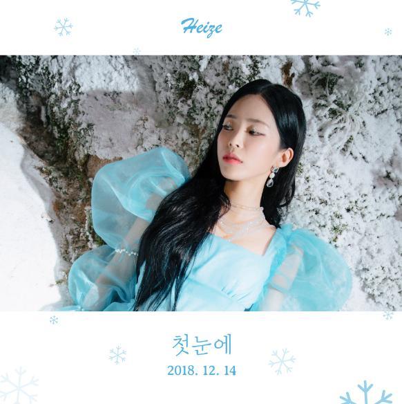 Chị đại U50 Kim Hye Soo khoe nhan sắc trẻ đẹp khó tin trong bộ ảnh mới-7