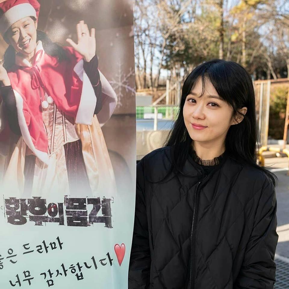 Mỹ nhân không tuổi Jang Na Ra bất ngờ khi được tình cũ gửi quà tặng-1
