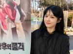 Không cần Jennie xuất hiện, Black Pink Jisoo và Rose vẫn đẹp và nổi bật tại sự kiện-10