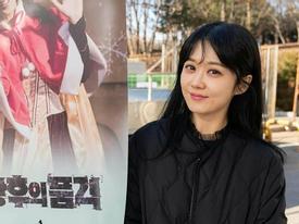 'Mỹ nhân không tuổi' Jang Na Ra bất ngờ khi được 'tình cũ' gửi quà tặng