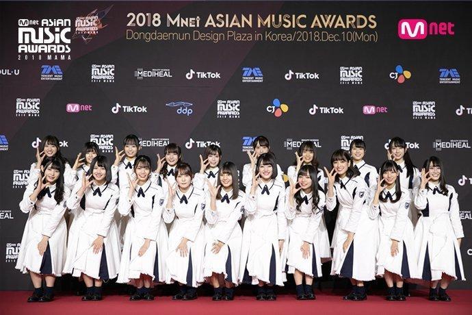 Thảm đỏ MAMA Hàn Quốc: Kim So Hyun giản dị vẫn lấn át dàn nữ thần, em gái quốc dân lấp ló vòng 1-14