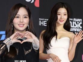 Thảm đỏ MAMA Hàn Quốc: Kim So Hyun giản dị vẫn lấn át dàn nữ thần, 'em gái quốc dân' lấp ló vòng 1