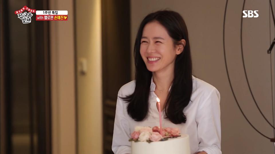 Chị đẹp Son Ye Jin liều lĩnh khoe nhan sắc mộc mạc trên sóng truyền hình-1