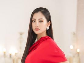 Trần Tiểu Vy: 'Tôi không quan tâm lùm xùm mua giải của các hoa hậu khác'