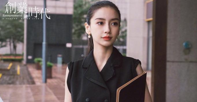 Top 5 bộ phim Hoa ngữ dở nhất năm 2018: Dương Mịch và Angela Baby đều bị gọi tên-4