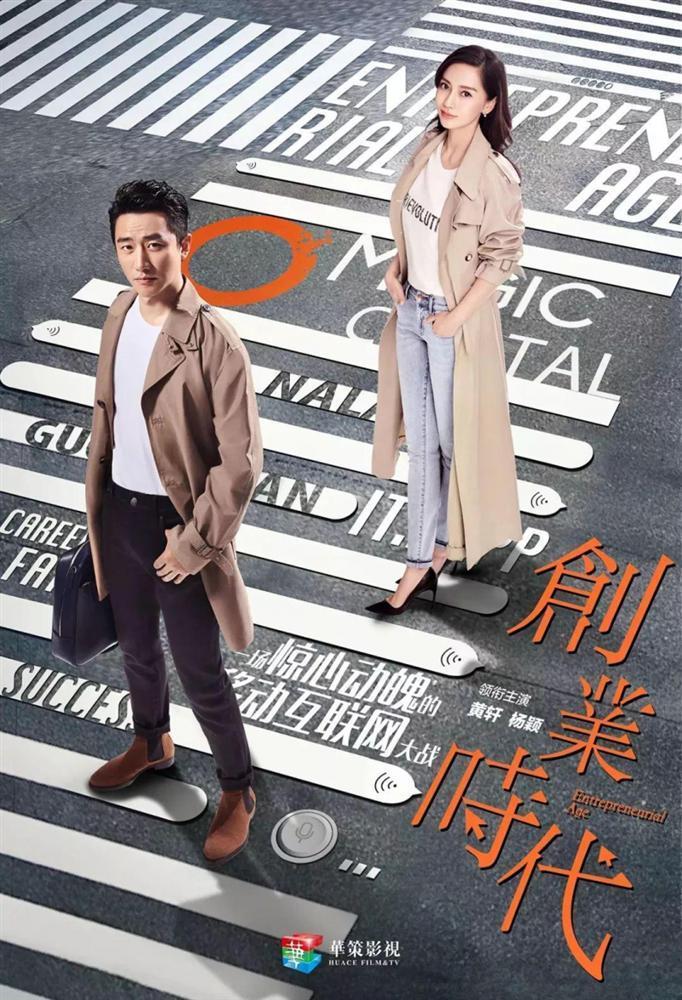 Top 5 bộ phim Hoa ngữ dở nhất năm 2018: Dương Mịch và Angela Baby đều bị gọi tên-3