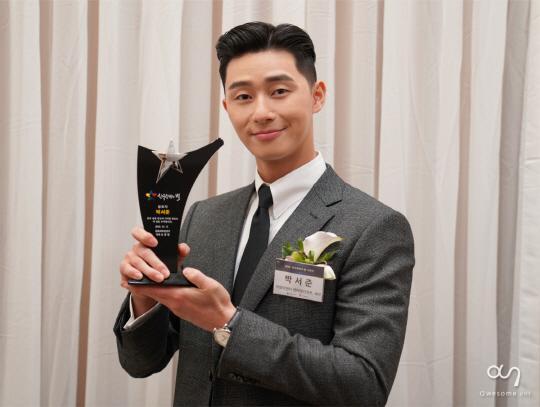 Park Seo Joon thắng giải thưởng lớn tại 2018 Star Of Korean Tourism Award cho phim Thư ký Kim sao thế?-3