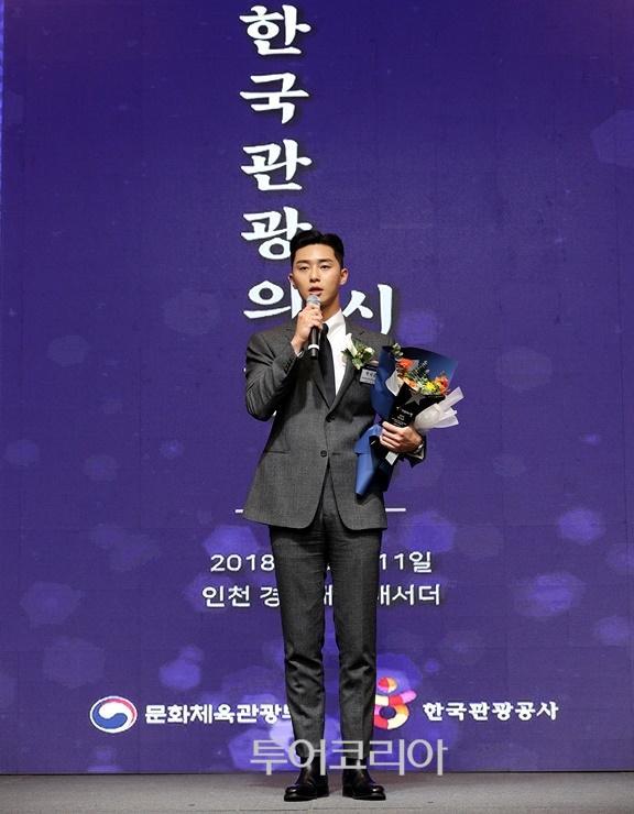 Park Seo Joon thắng giải thưởng lớn tại 2018 Star Of Korean Tourism Award cho phim Thư ký Kim sao thế?-4