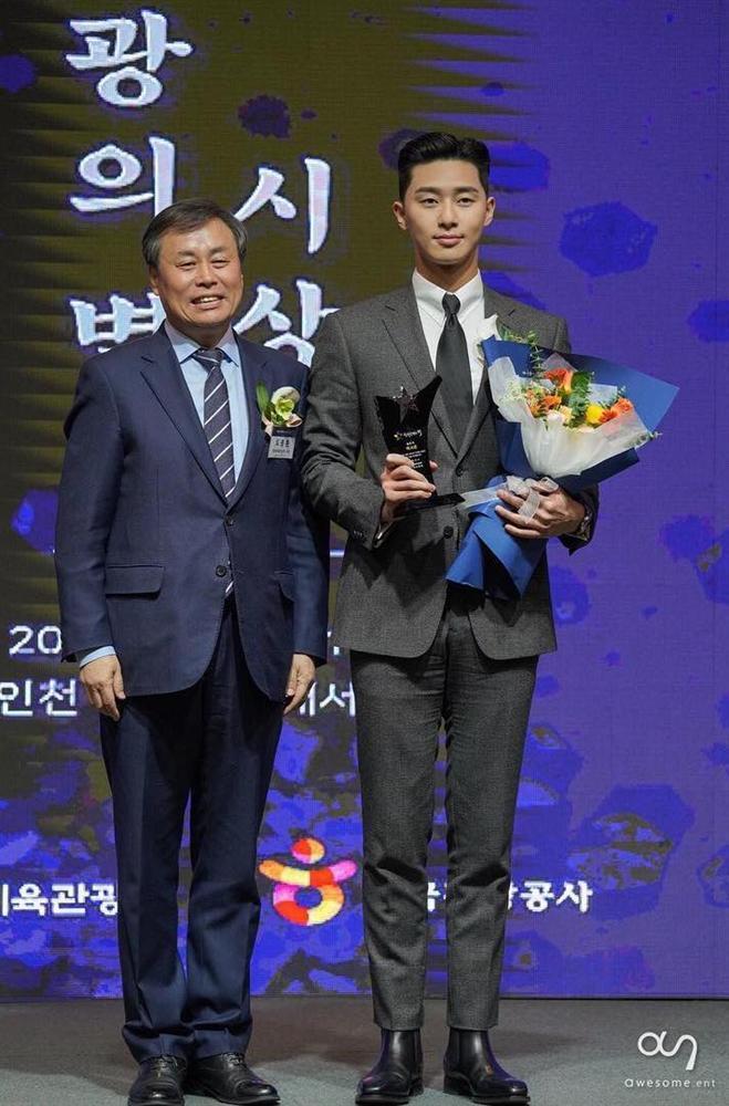 Nụ cười đẹp nhất xứ Hàn Han Hyo Joo gây sốt với hình ảnh khi xưa ta bé-4