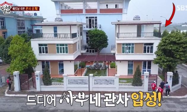 Toàn cảnh căn biệt thự sang trọng là nơi ăn chốn ở của HLV Park Hang Seo tại Hà Nội-2