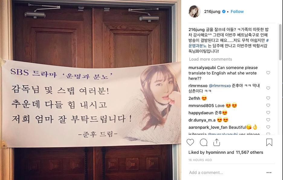 Dù phim bị hoãn chiếu vì tuyển Việt Nam, mỹ nhân xứ Hàn vẫn gửi lời chúc đến HLV Park Hang Seo-1