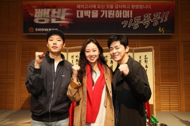 Bất ngờ với bảng xếp hạng diễn viên truyền hình được yêu thích nhất tại Hàn Quốc năm 2018-7