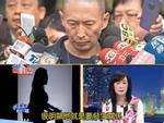 Cặp đôi huyền thoại Bao Chửng – Công Tôn Sách tái ngộ sau 18 năm-9
