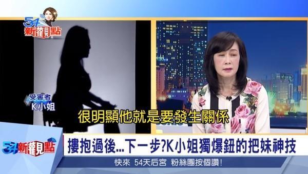 Thêm hai phụ nữ tố diễn viên Bao Thanh Thiên cưỡng hiếp-1