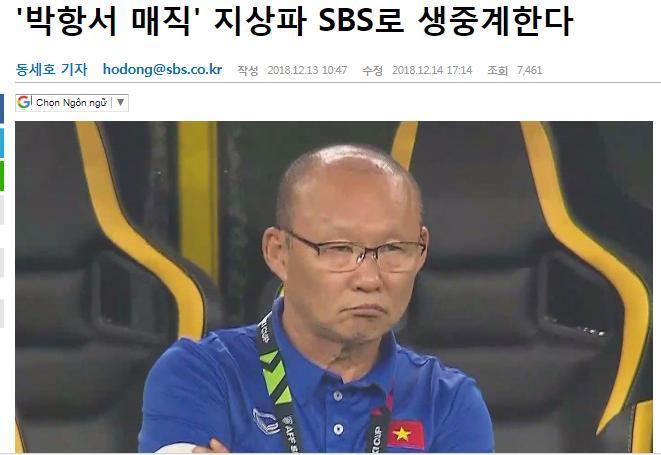 Trận chung kết AFF Cup 2018 đạt rating khủng tại Hàn Quốc-2