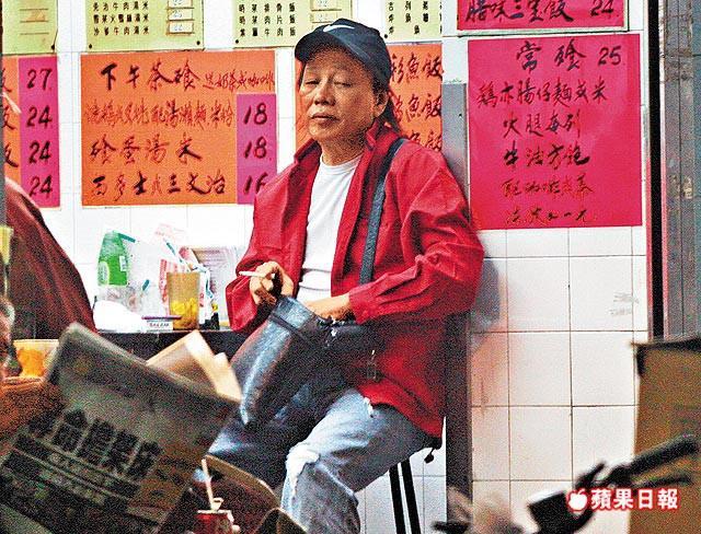 Ác nhân Tuyệt đỉnh Kung Fu ngoại tình với gái trẻ ở tuổi 70-3