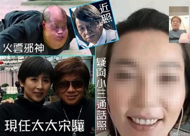 Ác nhân Tuyệt đỉnh Kung Fu ngoại tình với gái trẻ ở tuổi 70-1