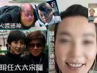 Ác nhân 'Tuyệt đỉnh Kung Fu' ngoại tình với gái trẻ ở tuổi 70