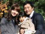 Cặp đôi đũa lệch Park Bo Young - Jo In Sung đẹp đôi trên thảm đỏ-10