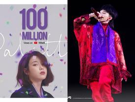 IU - 10 năm sự nghiệp với MV đầu tiên 100 triệu views cùng sức góp không nhỏ từ G-Dragon