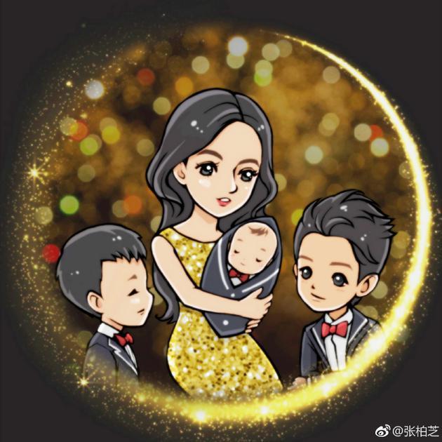 Trương Bá Chi xác nhận sinh tiểu hoàng tử thứ ba nhưng quyết giấu danh tính bố đứa trẻ-1