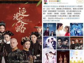 Shock: 'Diên Hi công lược' không phải phim truyền hình nổi tiếng nhất năm 2018 do dân mạng Trung Quốc chọn