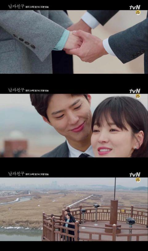 Nụ hôn đầu của Song Hye Kyo và Park Bo Gum giúp rating Encounter tăng trở lại-2