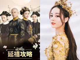 4 sự kiện chấn động màn ảnh Hoa ngữ 2018: Địch Lệ Nhiệt Ba mua giải Kim Ưng, 'Diên Hi Công Lược' gây bão khắp nơi