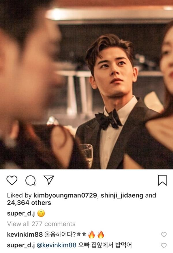 Goo Hye Sun - Ahn Jae Hyun đăng ảnh đáng yêu, Jang Nara - Park Shin Hye khoe tạo hình mới trong phim-7