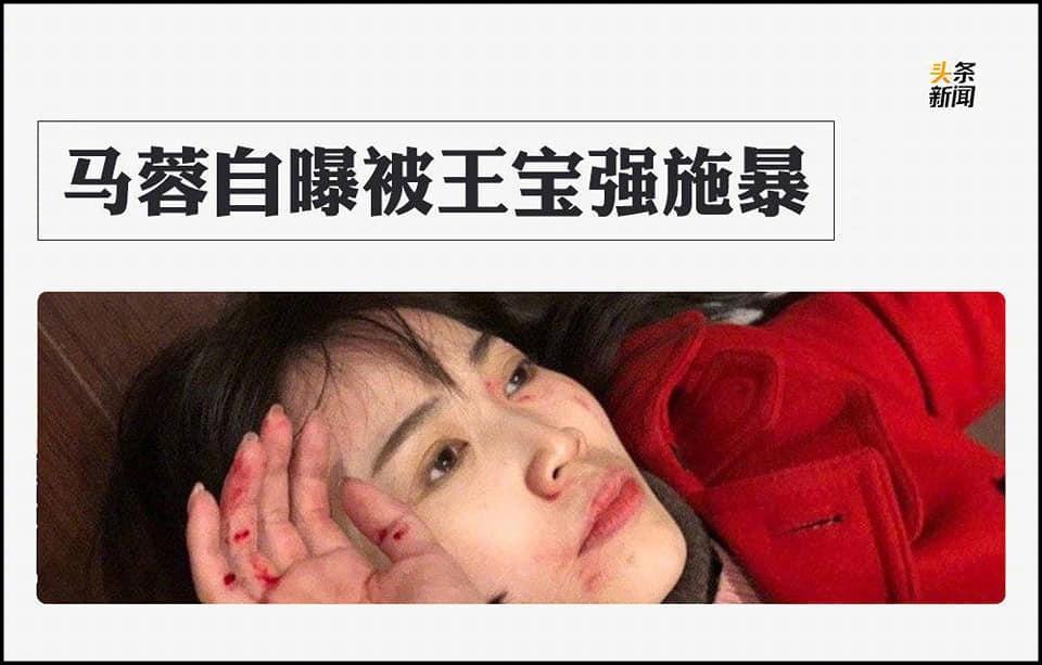 Lý Tiểu Lộ, Phạm Băng Băng lọt top 9 scandal gây chấn động làng giải trí Hoa ngữ năm 2018-8